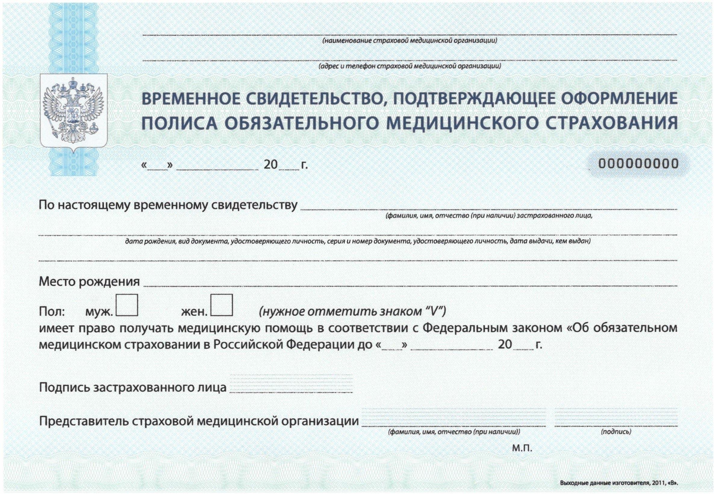 Карта виза платиновая сравнить цены Борисоглебск